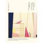 近藤恵介 12ヶ月のための絵画 Keisuke Kondo Painting for 12 months